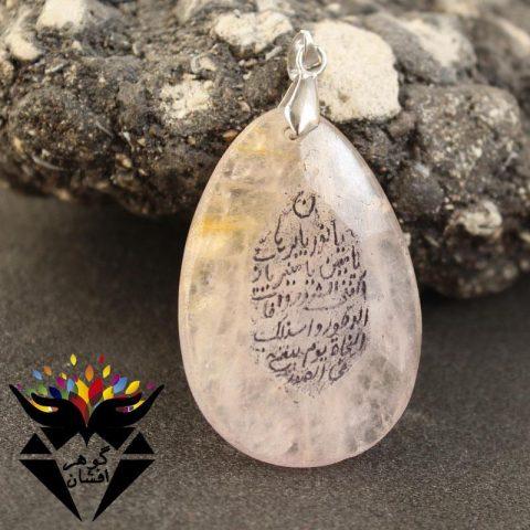 تاثیر سنگهای زینتی بر مدیتیشن