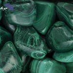 آشنایی با سنگ مالاکیت