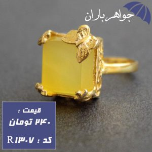 انگشتر عقیق زرد زنانه طرح پروانه