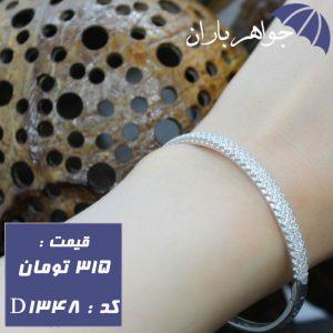 دستبند النگویی نقره زنانه مدل پرنس