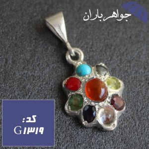 گردنبند چند جواهر نه نگین با حرز امام جواد