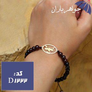 دستبند سنگ و نماد ماه تولد آبان