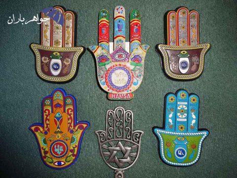 دست همسا یا خمسه در جواهرات نماد چیست