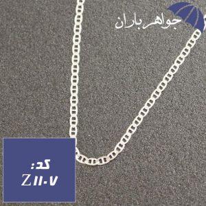 زنجیر نقره 50 سانتی طرح رامبو