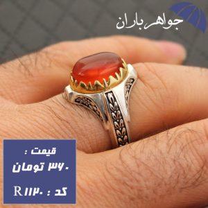 انگشتر عقیق یمنی اصل خوشرنگ مردانه