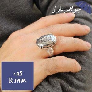 انگشتر حدید نقره ای خاتم سلیمان و آیت الکرسی و عین علی