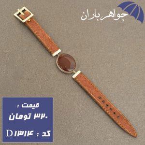 دستبند عقیق چرمی مردانه