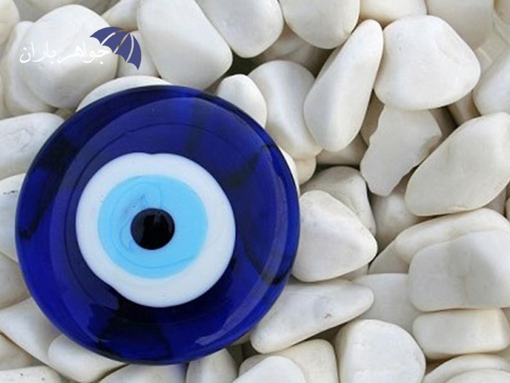 سنگهای مناسب جهت دفع چشم زخم