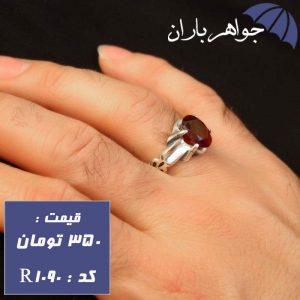 انگشتر یاقوت گارنت مردانه خوشرنگ