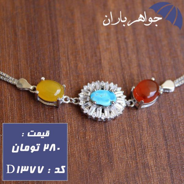 دستبند نقره چندجواهر اصل زنانه