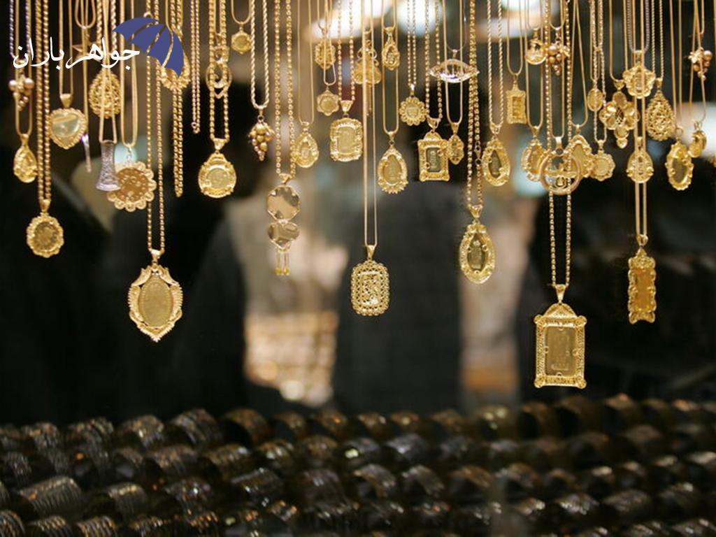 راهکارهایی جهت تشخیص طلای اصل از تقلبی