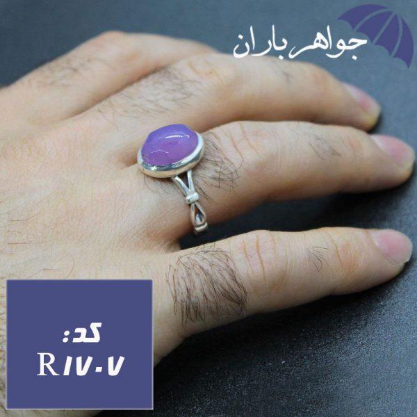 ست انگشتر عقیق یمنی کبود الماس تراش