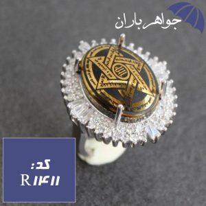 انگشتر حدید ستاره سلیمان دورجواهری زنانه