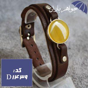 دستبند عقیق شرف الشمس اسپرت