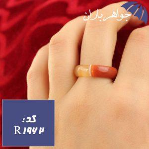حلقه عقیق قرمز و عسلی خوشرنگ