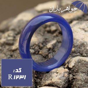 حلقه عقیق آبی