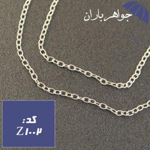 زنجیر نقره 925 عیار مدل حلقوی 60 سانتی