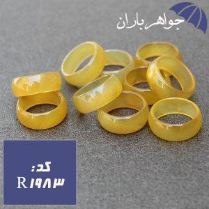 حلقه عقیق زرد پهن