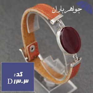 دستبند عقیق چرمی زنانه