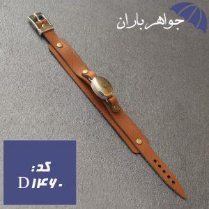 دستبند حدید طلایی حکاکی زیارت عاشورا