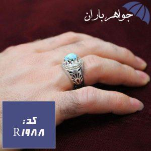 انگشتر فیروزه نیشابوری اصل مردانه