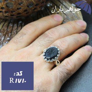 انگشتر عقیق سیاه حکاکی یا زهرا