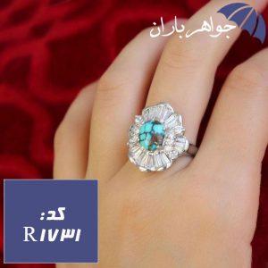 انگشتر فیروزه نیشابور شجری اصل دور جواهری زنانه