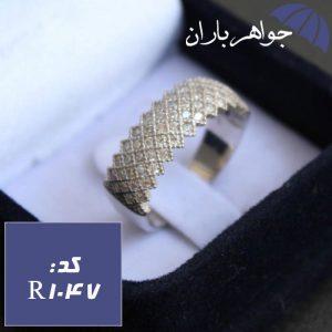 انگشتر نقره پرنس زنانه