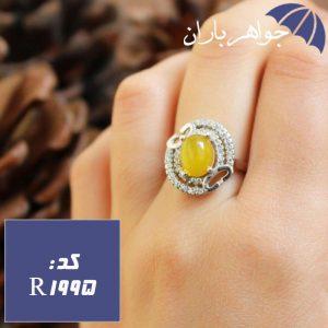 انگشتر عقیق شرف الشمس اصل زنانه نگین دار