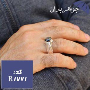 انگشتر یاقوت استار اصل مردانه دست ساز فاخر