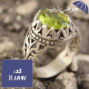 انگشتر زبرجد اصل مردانه اسلیمی