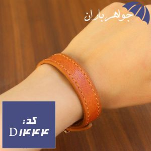 دستبند چرم قهوه ای روشن اسپرت