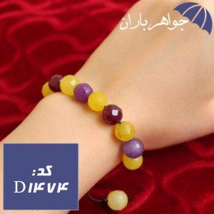 دستبند جید رنگی تراش دار دخترانه