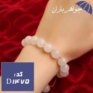 دستبند جید دخترانه
