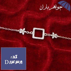دستبند نقره زنانه طرح مربع و ستاره