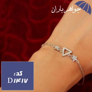 دستبند نقره زنانه طرح ستاره نگین دار