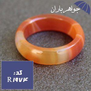 حلقه عقیق نارنجی سلیمانی خوشرنگ