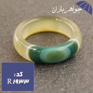 حلقه عقیق سلیمانی سبز و شفاف