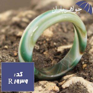 حلقه عقیق سلیمانی سبز و سفید طرح دار