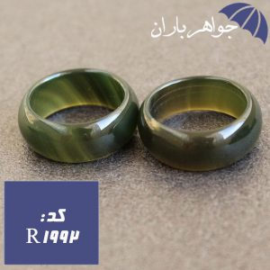 حلقه عقیق سبز یشمی پهن خوشرنگ