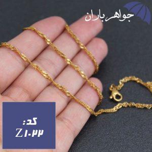 زنجیر استیل طلایی 45 سانتی