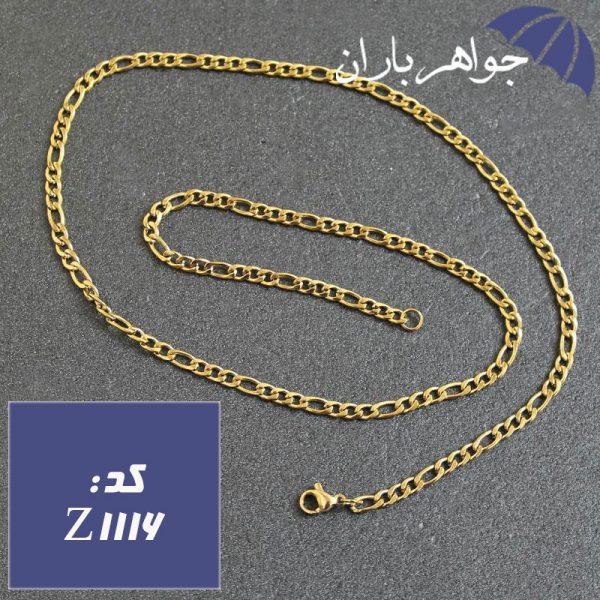 زنجیر استیل طلایی فیگارو 55 سانت