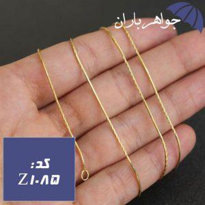 زنجیر نقره ایتالیایی طلایی 50 سانت مدل ابریشمی طرح دار