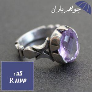 انگشتر آمتیست الماس تراش مردانه