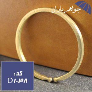 دستبند برنجی با طرحی ساده و زیبا