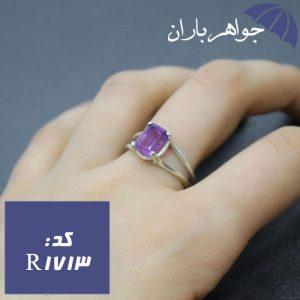 انگشتر آمتیست اصل زنانه