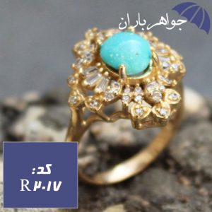 انگشتر طلاروس فیروزه نیشابوری اصل زنانه