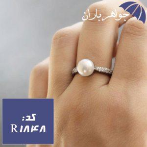 انگشتر مروارید اصل ظریف زنانه