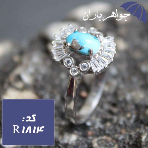 انگشتر فیروزه نیشابوری اصل زنانه دورجواهری