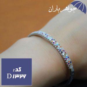 دستبند النگویی نقره پرنس رنگی زنانه